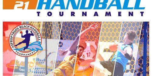 Στον Ασπροπυργο «χτυπαει» η καρδια του Beach handball